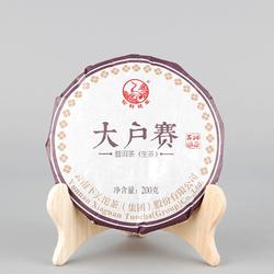 Da Hu Sai Gu Shu Yuan Cha