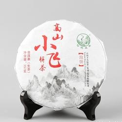 Gao Shan Xiao Fei