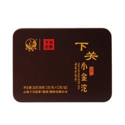 Xiao Jin Tuo