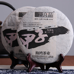 Yi Jia Zi