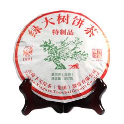 Lv Da Shu Pao Bing