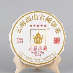 Yun Nan Gao Shan Gu Shu Bing Cha