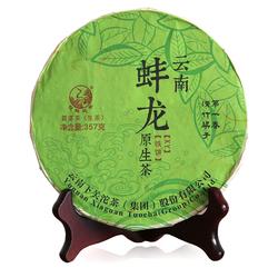 Bang Long Yuan Sheng Cha Tie Bing