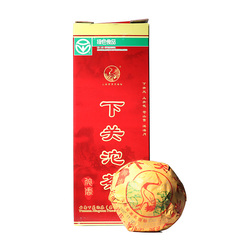 Yi Xiang