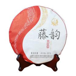 【恋旧】可以触碰到的藤茶骨韵——藤韵