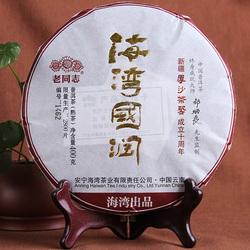 Guo Run