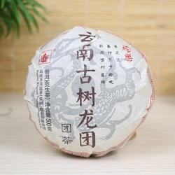 Yun Nan Gu Shu Long Tuan