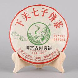 Yu Shang Gu Shu Gong Bing