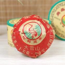 Shang Pin Jin Si Tuo
