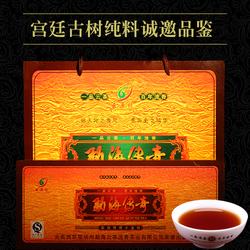 2013年云源号 勐海传奇 熟茶 480克
