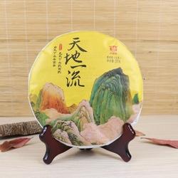 Tian Di Yi Liu