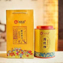 润元昌圈枝柑老茶头&茶化石大红柑,5月24日联袂上市