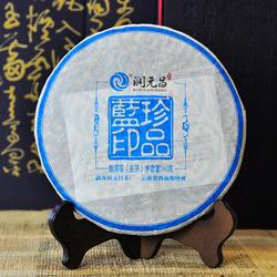 好茶推荐珍品蓝印,源自班章与曼新竜的极致春味