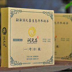一号珍藏:品藏兼具的布朗山大树春茶,超高性价比之选