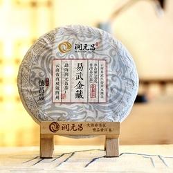 润元昌2016年易武金藏青饼