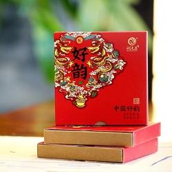 润元昌2015年中国好韵熟茶方砖