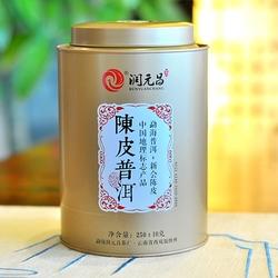 润元昌陈皮普洱茶产品汇总