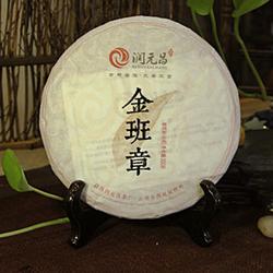 中秋双骄:金班章&布朗甜茶广受欢迎的原因