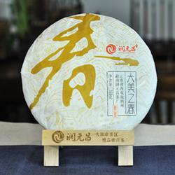 """""""大美之春""""熟茶,产品命名的故事"""