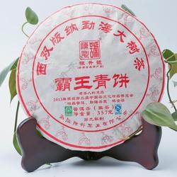 Ba Wang Qing Bing