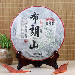 Bu Lang Shan Xin Nan Dong