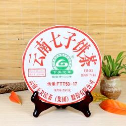 Chuan Cheng Ftt53