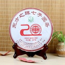Dong Fang Zhi Zhu Qi Zi Yuan Cha