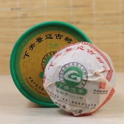 Jing Mai Gu Shu Tuo