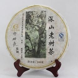 Shen Shan Lao Shu