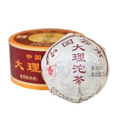 Da Li Tuo Cha ( He Zhuang )