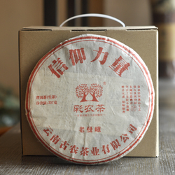 【每日一茶】老曼峨,不仅只是一杯茶,更是来自1400年历史古寨的信仰力量