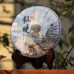 """2017年岁月知味隆重推出生肖纪年饼""""金鸡报晓"""""""