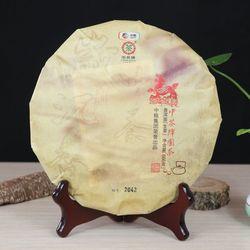 2017年中茶牌圆茶岁月沉香(生茶)
