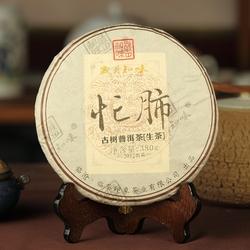 忙肺古树茶云南省茶科所评为省级优良品种的优质茶品