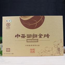 中茶回归金砖普洱茶(生茶)上市