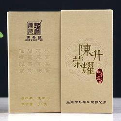 隐者圣哉2017年陈升荣耀班章古茶