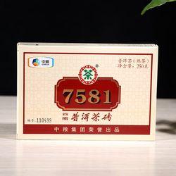 2017年中茶7581砖即将上市!
