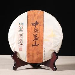 中茶茗山高端熟茶系列帕沙熟茶