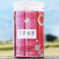 下关柑普承载情绪的储物罐,给你彩色心情