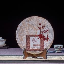 巅茶熟茶季--冬日里暖暖的满分熟茶