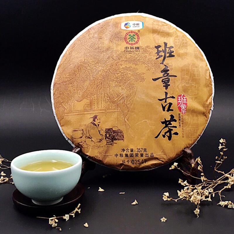 2015年中茶普洱 班章古树 生茶 357克