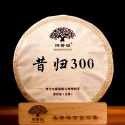 2014年洪普号 昔归300 生茶 357克