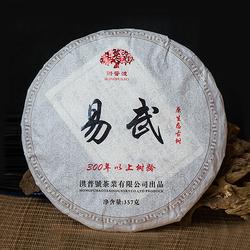 2014年洪普号 易武 300年以上树龄 生茶 357克
