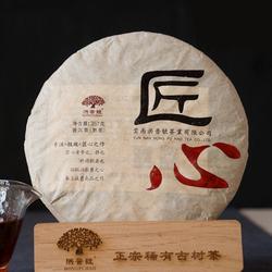 【五周年庆】这3款经典熟茶,有1款已断货!