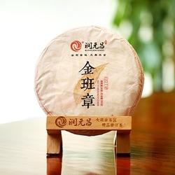 幸有老铁,情意堪金。润元昌金班章青饼与老铁熟茶新品预告