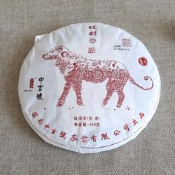 中吉号旺财:茶画相融,气韵十足