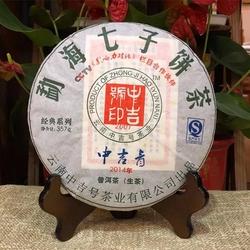 【吉品会】果韵花香口粮茶中吉青的惊喜转化