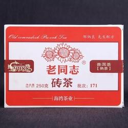 『Tea-新品』老同志-2017年-9988