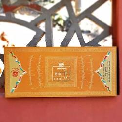 【品鉴】罗布门巴紧茶——背靠蓝天和高山,敬献一杯真茶之味