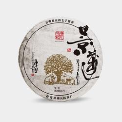 2018年福元昌古树收藏系列全线上市